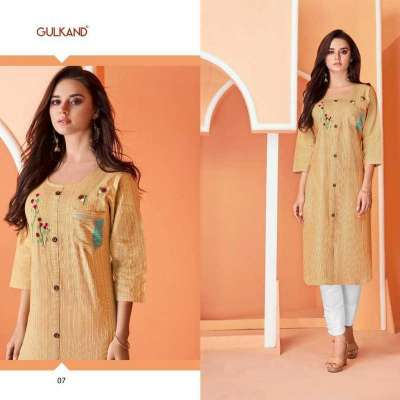 SUNSIM FASHION - Aasma By Gulkand Kurti Catalog Profile Picture